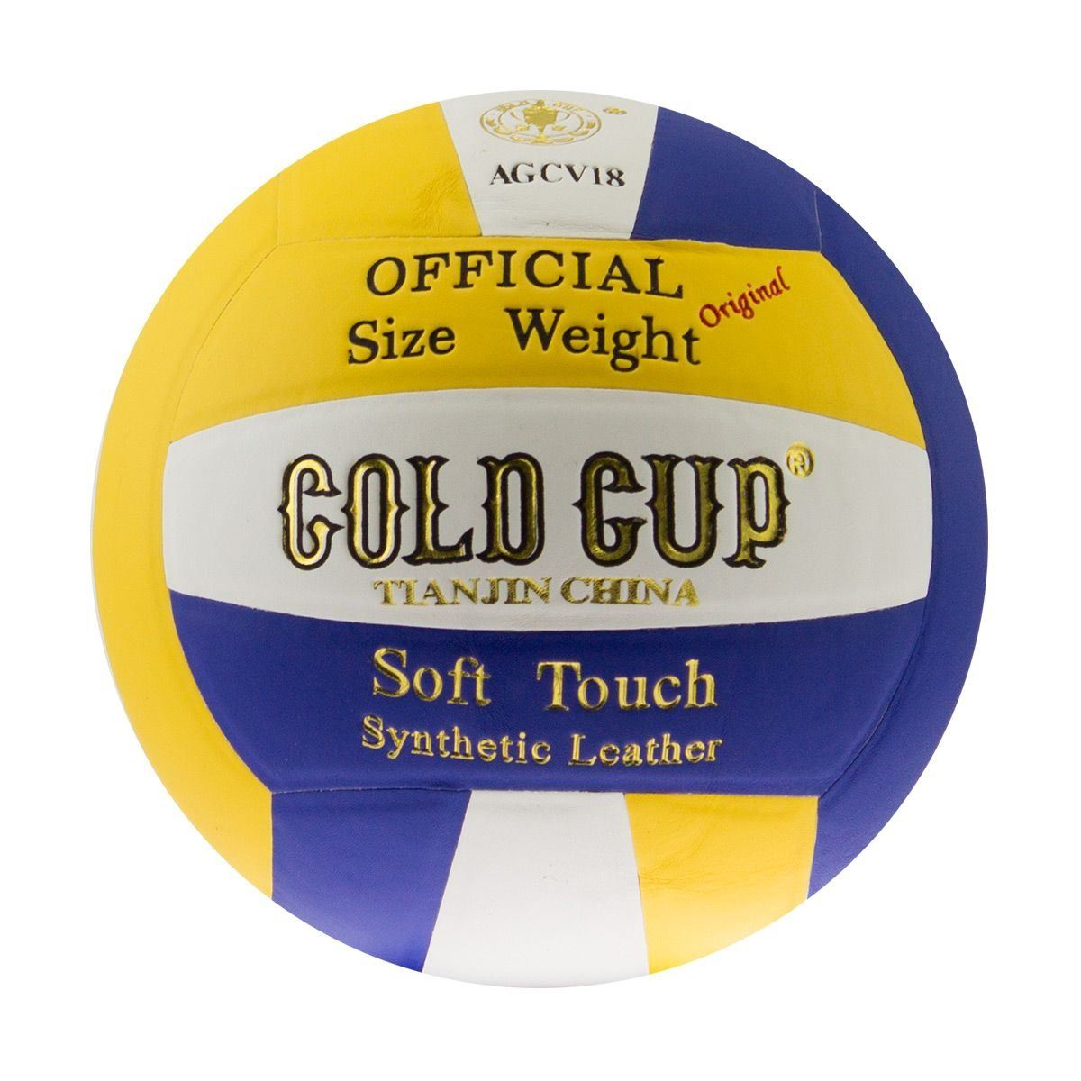 The Mikasa Gold Cup is the most durable volleyball. eight panel design allows the fingers more surface contact for better sets and passing.